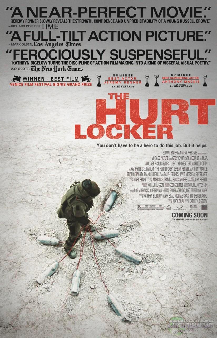hurt locker en tierra hostil poster